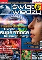 Świat Wiedzy (5/2011)