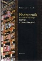 Podręcznik do nauki klasycznego języka tybetańskiego