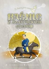 Okładka książki Baśnie z azjatyckich stepów