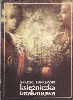 Okładka książki Księżniczka Tarakanowa
