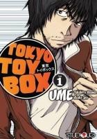 Tokyo Toy Box #1