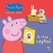 Okładka książki Świnka Peppa. Ja chcę czytać