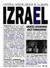 Okładka książki Izrael