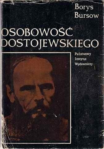 Okładka książki Osobowość Dostojewskiego