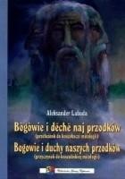 Bogowie i duchy naszych przodków (przyczynek do kaszubskiej mitologii) / W kręgu mitologii kaszubskiej. Pokłosie konferencji naukowej