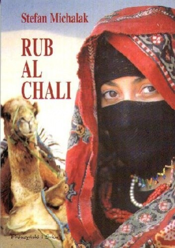 Okładka książki Rub Al Chali
