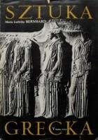 Sztuka grecka V wieku p.n.e.