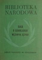 Saga o Gunnlaugu Wężowym Języku