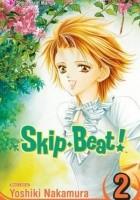 Skip Beat!, Vol. 2