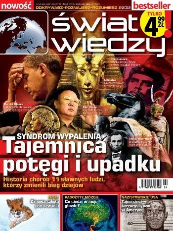 Okładka książki Świat Wiedzy (2/2012)
