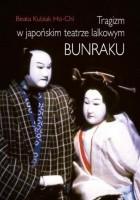 Tragizm w japońskim teatrze lalkowym bunraku