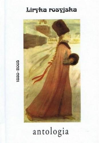 Okładka książki Liryka rosyjska 1880 - 2005