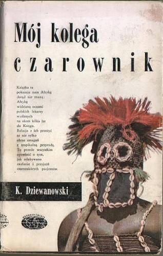 Okładka książki Mój kolega czarownik