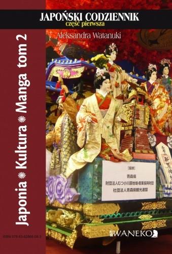 Okładka książki Japoński codziennik. Część pierwsza