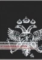 Od Smoleńska do Wilna. Wojna Rzeczypospolitej z Moskwą 1654-1655