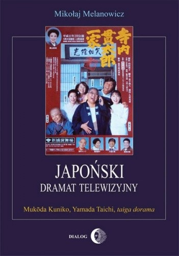 Okładka książki Japoński dramat telewizyjny: Mukōda Kuniko, Yamada Taichi i taiga dorama