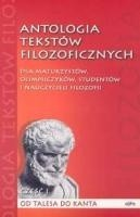 Okładka książki Antologia tekstów filozoficznych. Antyk, średniowiecze, renesans. Tom. I