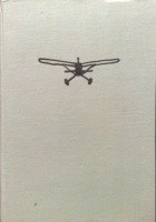 Miniaturowe lotnictwo