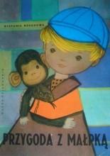 http://s.lubimyczytac.pl/upload/books/128000/128644/155x220.jpg