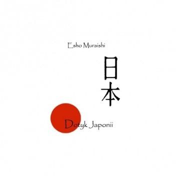 Okładka książki Dotyk Japonii
