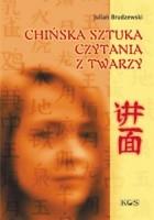 Chińska sztuka czytania z twarzy