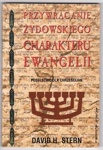 Okładka książki Przywracanie Żydowskiego Charakteru Ewangelii