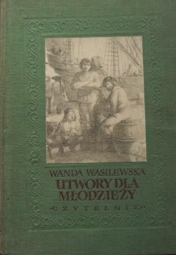 Okładka książki Utwory dla młodzieży