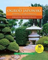 Okładka książki Ogród japoński