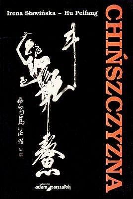 Okładka książki Chińszczyzna