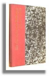 Okładka książki Listy portugalskie