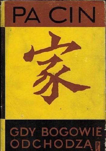 Okładka książki Gdy bogowie odchodzą