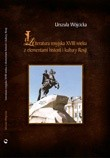 Okładka książki Literatura rosyjska XVIII wieku z elementami historii i kultury Rosji
