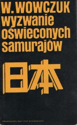 Okładka książki Wyzwanie oświeconych samurajów