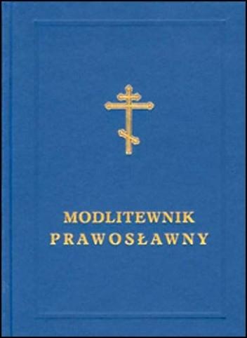 Okładka książki Modlitewnik Prawosławny