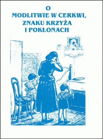 Okładka książki O modlitwie w cerkwi, znaku krzyża i pokłonach