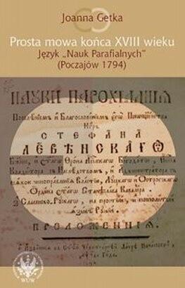 Okładka książki Prosta mowa końca XVIII wieku