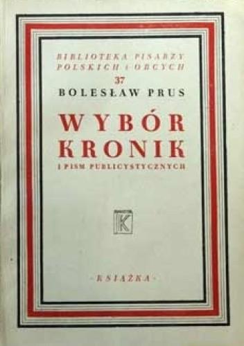 Okładka książki Wybór kronik i pism publicystycznych