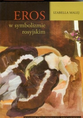 Okładka książki Eros w symbolizmie rosyjskim