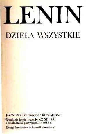 Okładka książki Dzieła wszystkie. T. 24