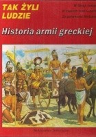 Historia armii greckiej