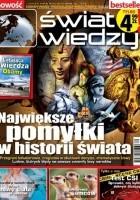 Świat Wiedzy (4/2012)