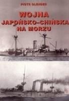 Okładka książki Wojna japońsko-chińska na morzu 1894-1895