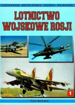 Okładka książki Lotnictwo wojskowe Rosji - Tom I