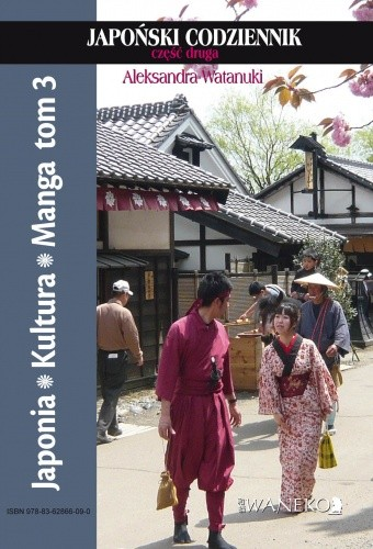 Okładka książki Japoński codziennik; Część druga