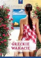 Greckie wakacje