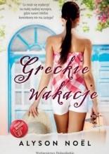 Okładka książki Greckie wakacje
