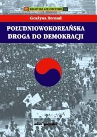 Okładka książki Południowokoreańska droga do demokracji