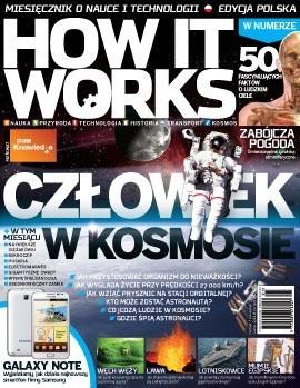 Okładka książki How It Works (1/2012)