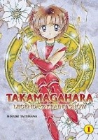 Takamagahara. Legenda z Krainy Snów, t. 1