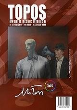 Okładka książki Topos, nr 5 (120) / 2011